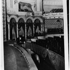 ingomar theatre HSU.jpg