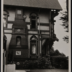 Carson mansion hsu chimmney.jpg